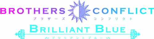 BROTHERS CONFLICT Brilliant Blue (通常版) 予約特典(内容未定) 付