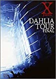 DAHLIA TOUR FINAL 1996 [DVD]