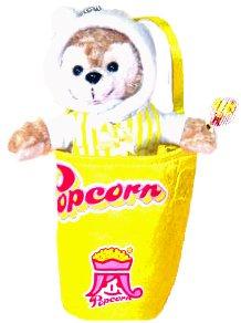 ぬいば DUFFY ダッフィー衣装 ♪嵐 Popcornポップコーン 入れ物付き衣装★二宮君風衣装 [うーにゃんSHOP]