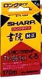 シャープ インクリボン [TY156BKX]