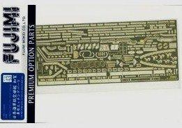 1 / 700 grade série n° 43, marine militaire porte-avions Kaga photo-etched parts