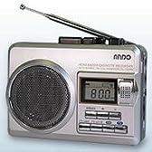 アンドー ミニラジカセ AC6-734D オートリバース&録音機能