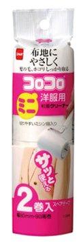 コロコロ ミニ 洋服用(C0020) スペアテープ 2巻入 C0250
