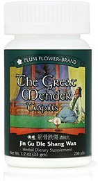 The Great Mender Teapills (Jin Gu Die Shang Wan)3619-mayway