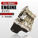 サンバー TT2 エンジンリビルト 送料無料