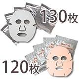 【Amazon.co.jp限定】リバイバルマスク2種類計250枚セット【リバイバルフェイスマスク130枚+リバイバルアスタフェイスマスク120枚】+インタークリスティーヌオリジナルの製品リーフレット★テレビで大人気のリバイバルフェイスマスクはこちらです★