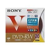 SONY ビデオ用 DVD-RW120分( CPRM 2倍速対応 カラーMix 20枚パック) 20DMW12HXS