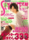SEVENTEEN (セブンティーン) 2008年 3/15号 [雑誌]