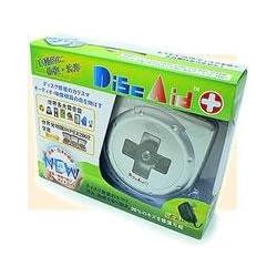 CD・DVDの修復・クリーニング! DISC Aid ディスクエイド GR-300