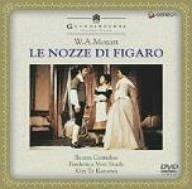 グラインドボーン音楽祭 モーツァルト:歌劇《フィガロの結婚》全4幕 [DVD]
