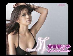 安田美沙子オフィシャルカードコレクション「M」(BOX)