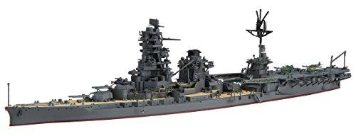 1/700 特シリーズNo.89 日本海軍航空戦艦 日向