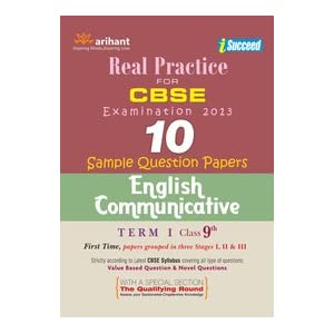 CBSE 10 Sample Papers for English Communicative Term-1 Class 9th