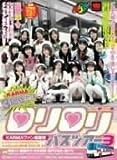 KARMAファン感謝祭 KARMA 3周年だョ!ロリロリバスツアー3  大沢佑香 椎名りく 他 [DVD]