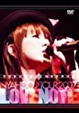 ������� �ˤ�ä�~TOUR 2007 LOVE NOTE [DVD]