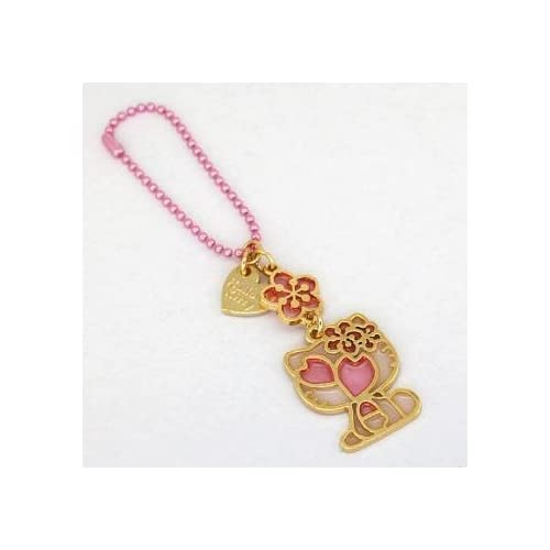 Sanrio Hello Kitty Sakura Cherry Blossom Ball Chain Charm (Clear)