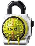 Bandai Kamen Rider Gaim Sound Lock Seed Series SG Lock Seeds 02 Durian Lock Seed