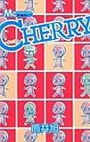 CHERRY (マーガレットコミックス)