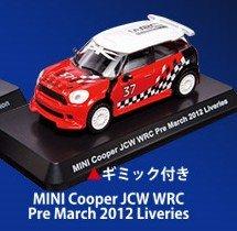 京商 ミニクーパー ミニカー コレクション 1/60 組立て キット サークルK サンクス 限定 プルバック ギミック付き ミニ クーパー JCW WRC 2012