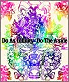 Do The A-side(DVD付) [CD+DVD] / Do As Infinity (CD - 2005)