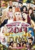 2013年ベスト・PV集・洋楽・3枚組・リアーナDiva Best Of 2013 -Party Style- / I-Square