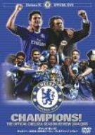 チャンピオンズ!チェルシー 2004-2005シーズン プレミアシップレヴュー [DVD]