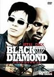ブラック・ダイヤモンド 特別版 [DVD]