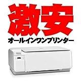 【アウトレット】HP Photosmart オールインワン インクジェットプリンター C4490 <32543>