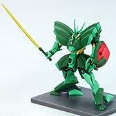 ガンダムコレクションDX3 ハンマ・ハンマ(ビームサーベル/シールド) 《ブラインドボックス》