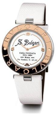 Bulgari Bulgari, B-Zero 1, Women's Watch BZ30WSGL-125