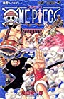 ONE PIECE -ワンピース- 第40巻