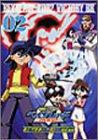 爆転シュート ベイブレード 2002 ビクトリーBB Vol.2 [DVD]