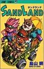 SAND LAND (ジャンプ・コミックス)