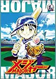  1st.Inning [DVD]