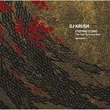 echange, troc DJ Krush - Stepping Stones Self-Remixed Best