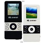 Supersonic MP3 Player - IQ-2000FM