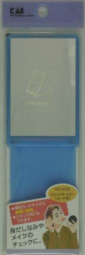 LB コンパクトミラー カード式 KDー0703