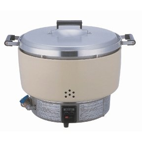 Rice Cooker Buy front-915