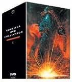 ゴジラ DVDコレクションI(5枚組)