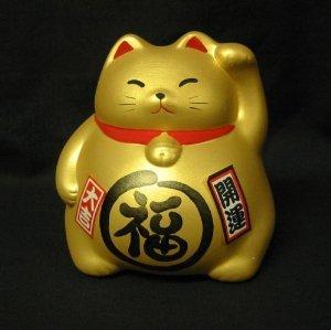 Maneki Neko Lucky Cat Coin Ban