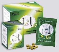 SオールG錠 特許 活性酸素抑制組成物 天然トレハロース配合 植物焙煎発酵品