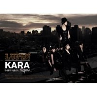 Kara 3rd Mini Album - Lupin(韓国盤)
