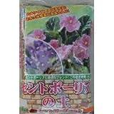 2-14 あかぎ園芸 セントポーリアの土 4L 10袋
