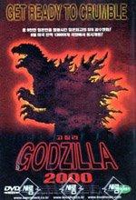 Godzilla 2000 [All Region] [import]