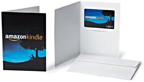 Amazonギフト券(グリーティングカードタイプ ) - 1,000円 (A...