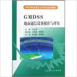 Ebook Gmdss as PDF Download Portable Document Format