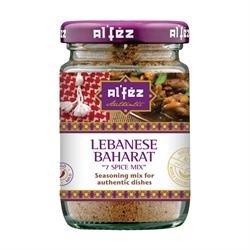 Al'Fez Baharat Spice Mix 42g x 3