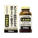 【第2類医薬品】クラシエ八味地黄丸A 360錠