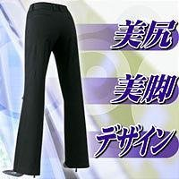 ガードル内蔵 お尻綺麗パンツ Mー47709