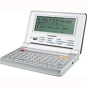 ユニバーサルウィング ウィングボーカルMX12 12ヶ国語音声付翻訳機 WINGVOCALMX12